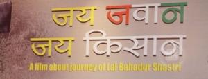 Jai_Jawan_Jai_Kisan_Movie