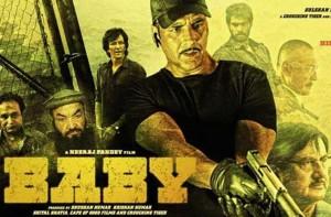 baby-film-2015