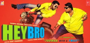 Hey_Bro_Movie_2015