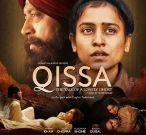 Qissa_Movie_2015