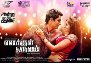Enakkul_Oruvan_Movie_poster