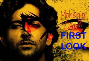 Mohenjo_Daro_First_look