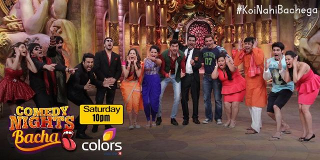 comedy nights bachao 5th september 2015 desitvbox