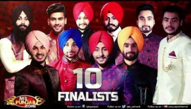 mrpunjab2016_finalists