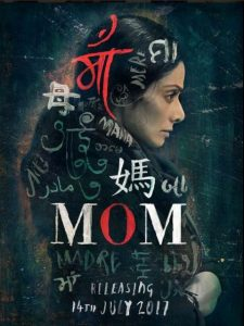 mom-first-look-poster-sridevi