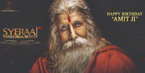 amitabh-telugu-SyeRaa Narasimha Reddy