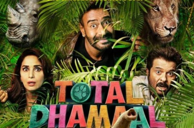 total-dhamaal-box-office