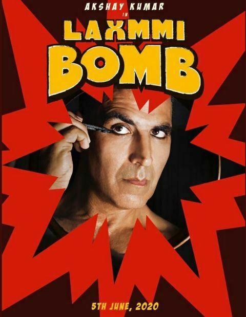 laxmmi-bomb