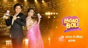 Lagao Boli App | Zee TV Show, Place Live Bid and Win a Car