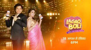 lagao-boli-zee-tv-live-game-show