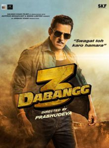 dabangg-3-salman-khan-first-look-poster