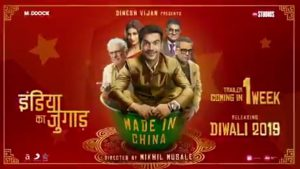 Made In China Motion Poster: Rajkummar Rao shows fun side of India Ka Jugaad