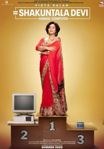 Shakuntala Devi First Look Poster ft. Vidya Balan as Mathematical Genius