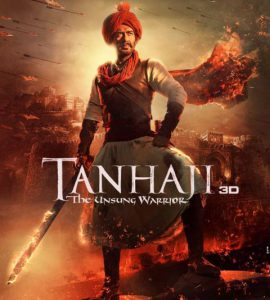 Tanhaji Unsung Warrior New First Look Ft. Ajay Devgn, Trailer on 19th November