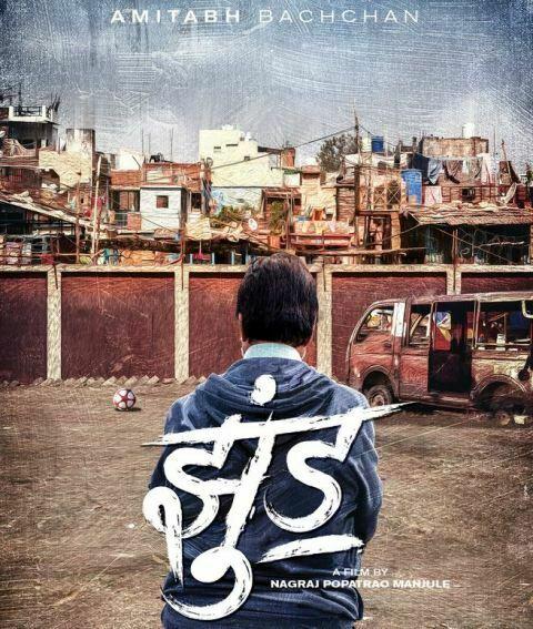 jhund-movie-poster-amitabh-bachchan