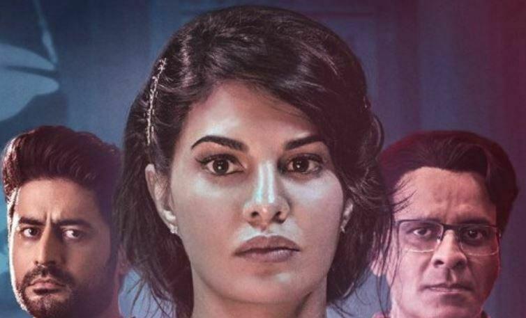 mrs-serial-killer-film-netflix