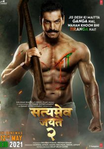 Satyameva Jayate 2 NEW Release Date Announced ft. First Look of John Abraham