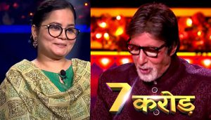 Nazia Nasim KBC 12 First Crorepati Contestant, Playing 7 Crore Question | KBC 2020