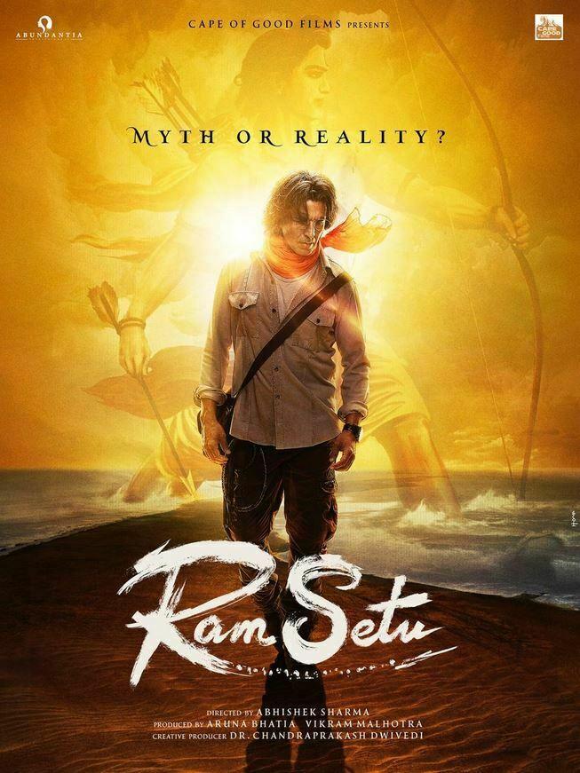 ram-setu