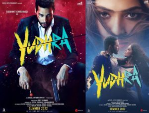 'Yudhra' Teaser and First Look Poster out | Rajkummar Rao, Janhvi's next gets Title 'Roohi'