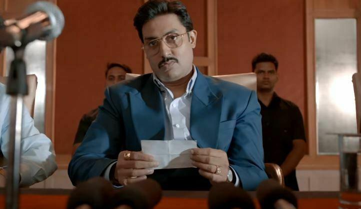 the-big-bull-abhishek-bachchan