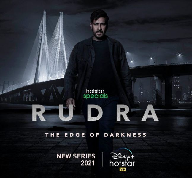 rudra-first-look-poster